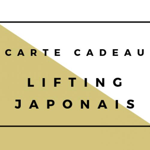 carte-cadeau-lifting-japonais